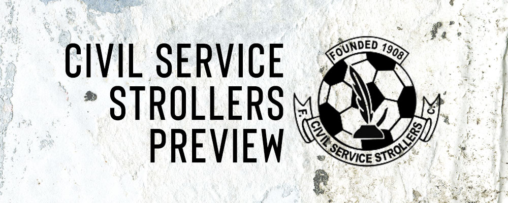Lowland League Preview: Civil Service Strollers